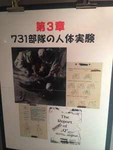 2014-04-05 20.36.18